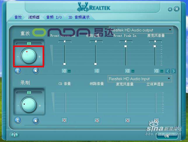 hd-mic-11.jpg