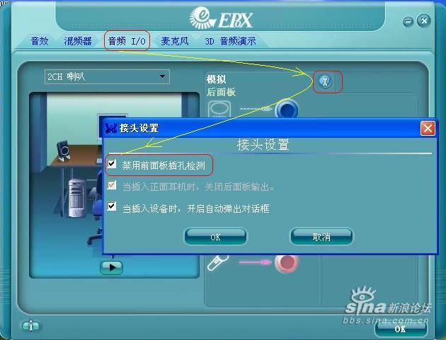 hd-mic-14.jpg
