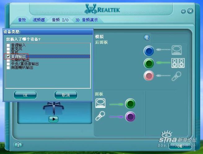 hd-mic-17.jpg