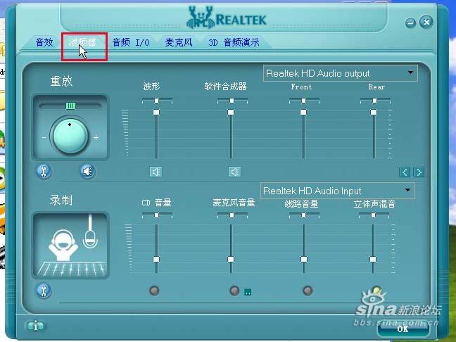 hd-mic-2.jpg