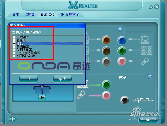 hd-mic-20.jpg