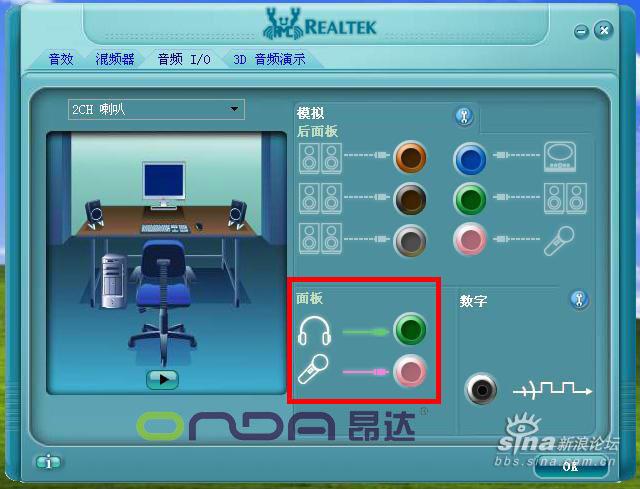 hd-mic-21.jpg