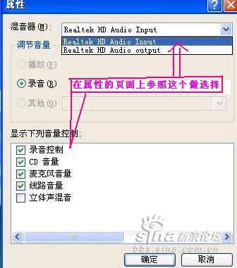 hd-mic-24.jpg