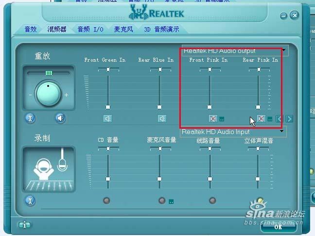 hd-mic-4.jpg